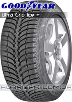 «имние шины  Goodyear Ultra Grip Ice +