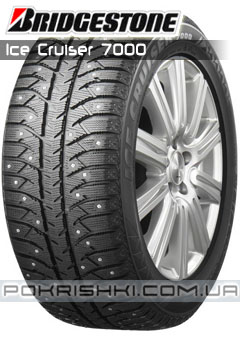 «имние шины  Bridgestone Ice Cruiser 7000