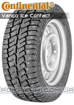 «имние шины  Continental Vanco Ice Contact