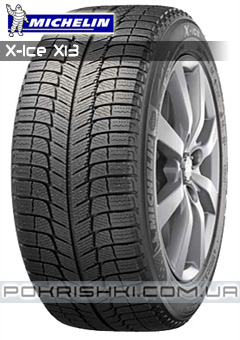 «имние шины  Michelin X-Ice Xi3