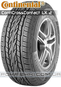 ¬сесезонные шины  Continental Conti Cross Contact LX 2