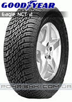 Ћетние шины  Goodyear Eagle NCT 2