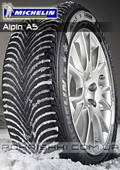 «имние шины  Michelin Alpin A5