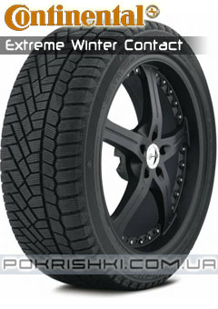 Зимние шины  Continental Extreme Winter Contact