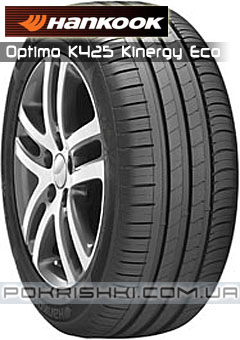 Летние шины  Hankook Optimo K 425 Kinergy Eco
