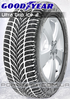 Зимние шины  Goodyear Ultra Grip Ice 2