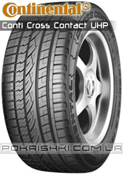 Летние шины  Continental Conti Cross Contact UHP
