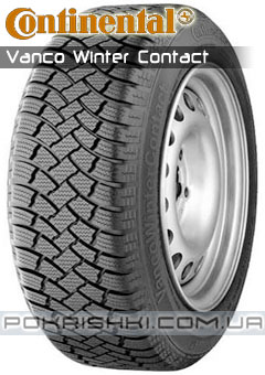 Зимние шины  Continental Vanco Winter Contact