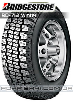 Зимние шины  Bridgestone RD-713 Winter